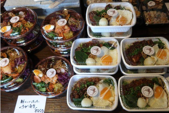 南城市「ヒナタキッチン」で売られているおいしそうなお弁当