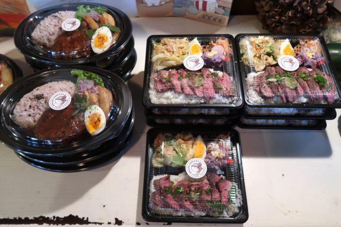 南城市「ヒナタキッチン」で販売されているお肉系のお弁当