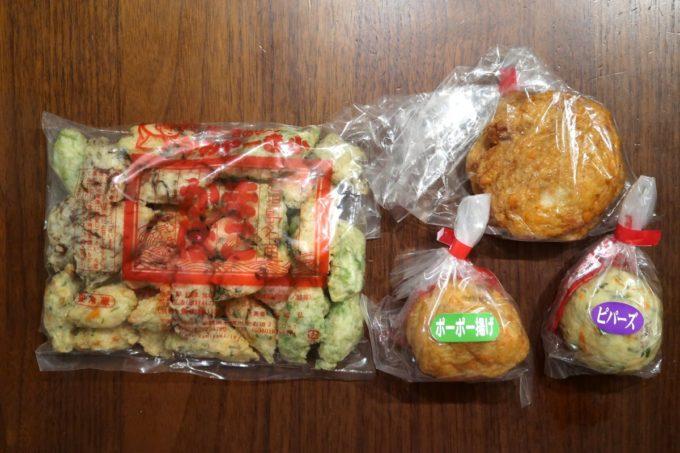 石垣島「かみやーき小かまぼこ店」で購入したかまぼこたち