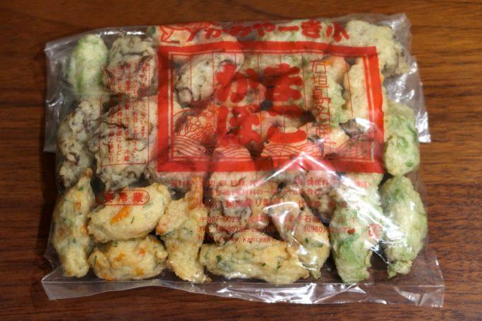 石垣島「かみやーき小かまぼこ店」4種類の一口かまぼこが入っている、ヘルシー(1000円)