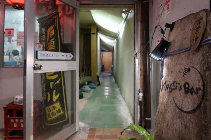 石垣島「カッシーズバー ゆくい」はユーグレナモールにある。