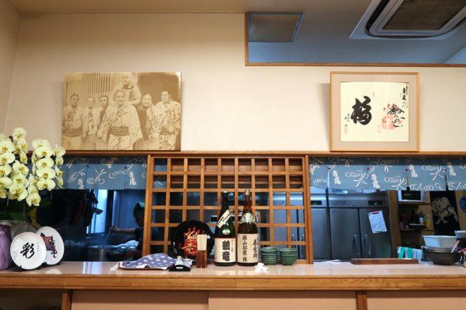 両国「相撲茶屋 寺尾」の調理場付近の飾り付け