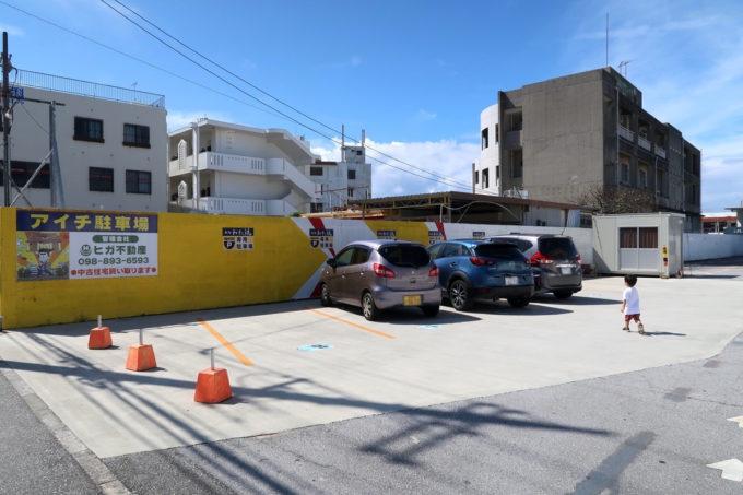 宜野湾「麺処 わた琉」から少し離れた場所にある駐車場