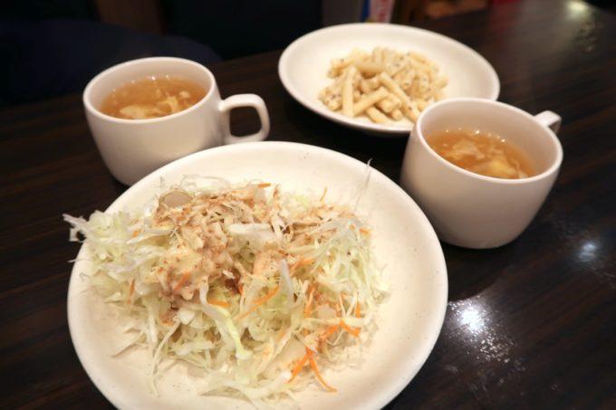 那覇・若狭通り「やっぱりステーキ1st」サラダとかスープとか。
