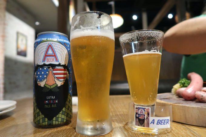石垣島「Against the Grain(アゲインスト ザ グレイン)」同じ銘柄のクラフトビールを、樽生と缶で飲み比べる。