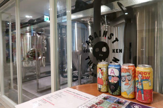 石垣島「Against the Grain(アゲインスト ザ グレイン)」は醸造設備併設でビールを醸造し、2020年1月より販売し始めた。
