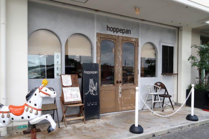 宜野湾市伊佐にある「hoppepan(ほっぺパン)」の外観
