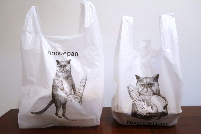 宜野湾市伊佐「hoppepan(ほっぺパン)」猫の絵柄の買い物袋が好き
