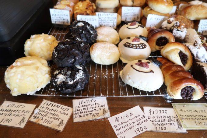 宜野湾市伊佐「hoppepan(ほっぺパン)」子どもが喜びそうなパンも販売している