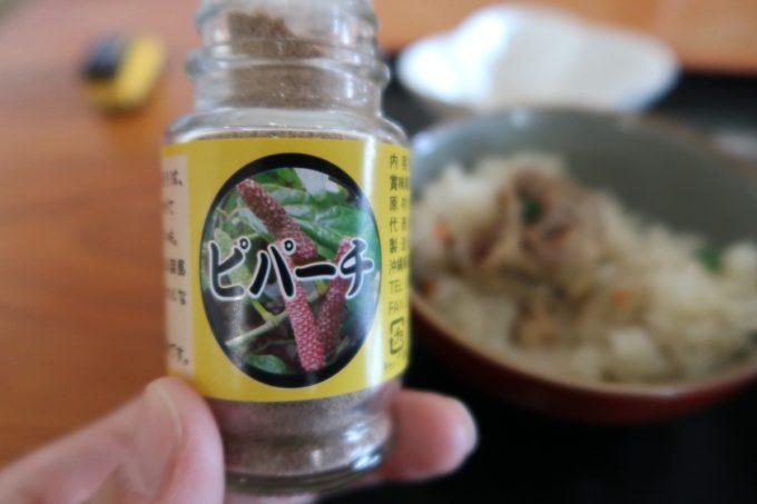 石垣島「ニライカナイ 」石垣島特有の香辛料・ピパーチをふりかけてもおいしい。