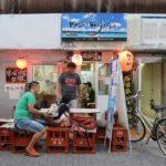 石垣島のユーグレナモールにある「琉球立飲酒場」の外観
