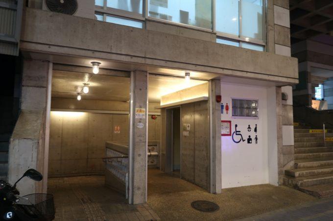 石垣島「琉球立飲酒場」トイレはユーグレナモールの公衆便所を使える。