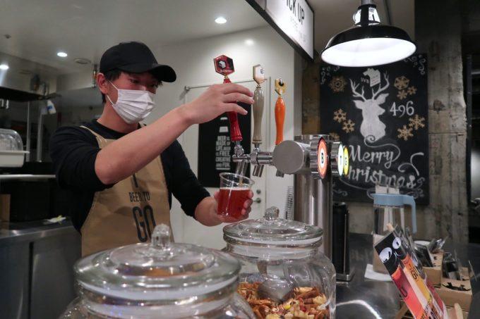 銀座「BEER TO GO by SPRING VALLEY BREWERY」ビールやフードはキャッシュオンデリバリー。