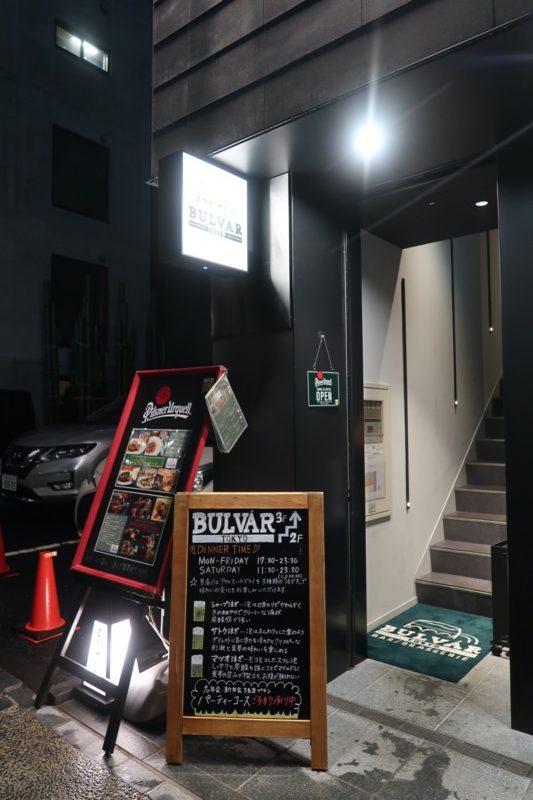 日本橋「ブルヴァール・トーキョー(BULVÁR TOKYO)」の入り口に向かう階段
