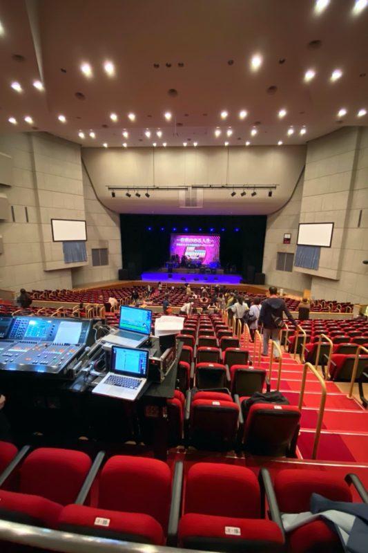 2020年2月16日に行われた「紫 結成50周年スペシャル MURASAKI LIVE IN KADENA」が行われたかでな文化センター