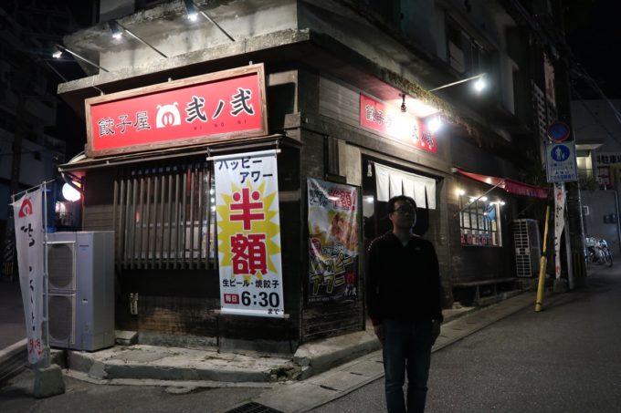那覇・牧志「弐ノ弐 那覇店」の外観