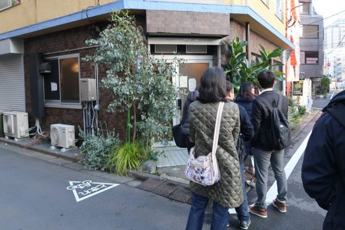 五反田「東京豆漿生活」の外観