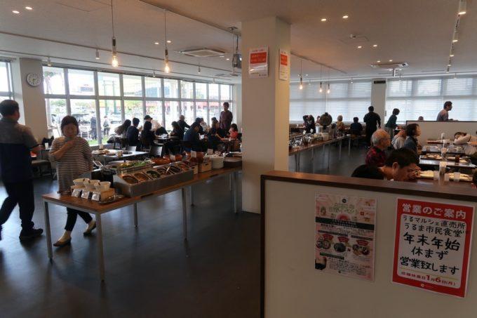 「うるま市民食堂」の店内