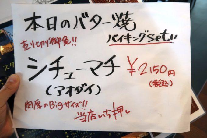 「うるま市民食堂」の日替わりメニュー