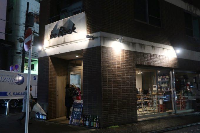 横浜「be Rock 宮川橋店」福富町にある日本酒バーの外観