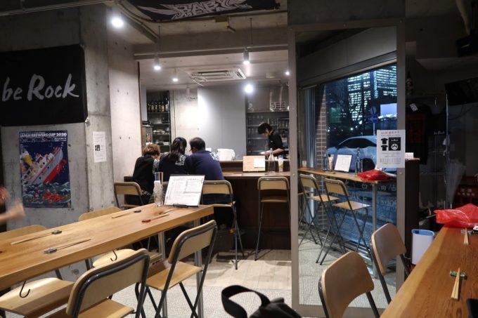 横浜「be Rock 宮川橋店」の店内
