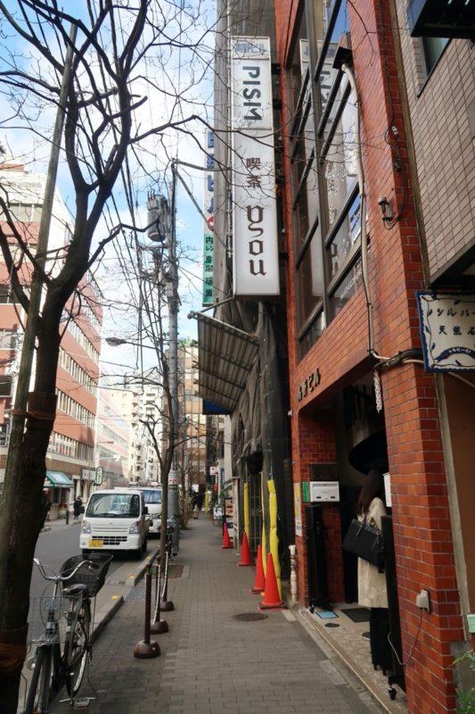 東銀座の歌舞伎座横にある「喫茶YOU」の外観
