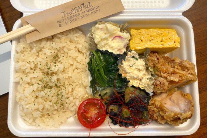 那覇市与儀「フィッシュジャム」のテイクアウトの手作り弁当(680円)