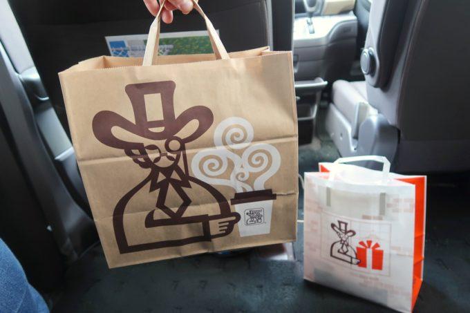 宜野湾「コメダ珈琲店」をテイクアウトしてみた。