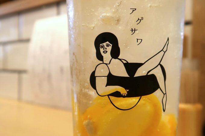 那覇・久茂地「揚げもんとサワーの店 アゲサワ」レモンサワー(380円)のグラス