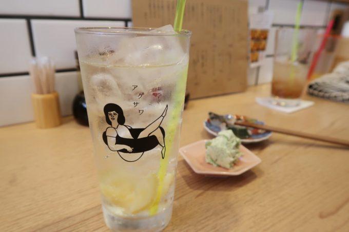 那覇・久茂地「揚げもんとサワーの店 アゲサワ」熟成塩レモンサワー(480円)とこの日の豆皿