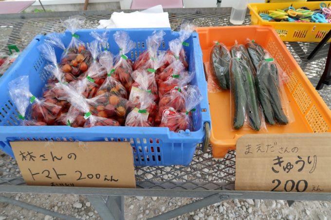 宜野座「ばむせファーム(Bamse Farm)」地元の野菜を販売していた