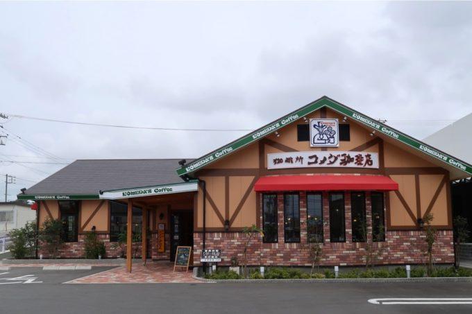 北谷・伊平にある「コメダ珈琲店 沖縄北谷58号店」の外観