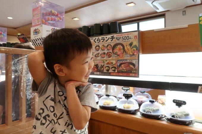 那覇市銘苅「くら寿司 アクロスプラザ古島駅前店」ビッくらポンに当たって喜ぶお子サマー