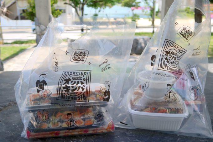 那覇市田原「オッパキンパ」のテイクアウト弁当を持って近所の公園でランチ