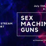 SEX MACHINEGUNS「配信メタル!ANCHANGバースデーリベンジ!」のMV