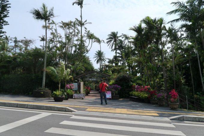 沖縄「東南植物楽園」はまだまだ終わらない