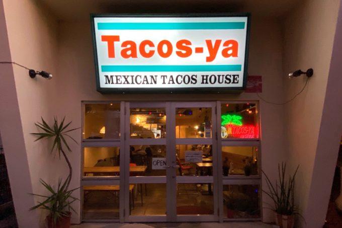 那覇市おもろまち「Tacos-ya(タコス屋)新都心店」の隣にあるコインパーキングは1時間無料で利用できるの外観