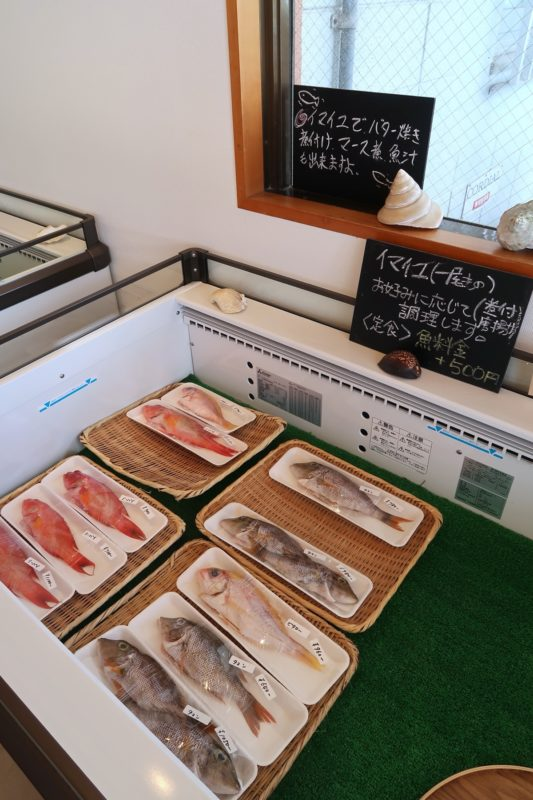 那覇・具志「今いゆ玉しろ」の店内では鮮魚も販売している
