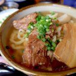 那覇・首里平良町「きんそば」大きなお肉が3つも乗ったきんそばの麺大盛り