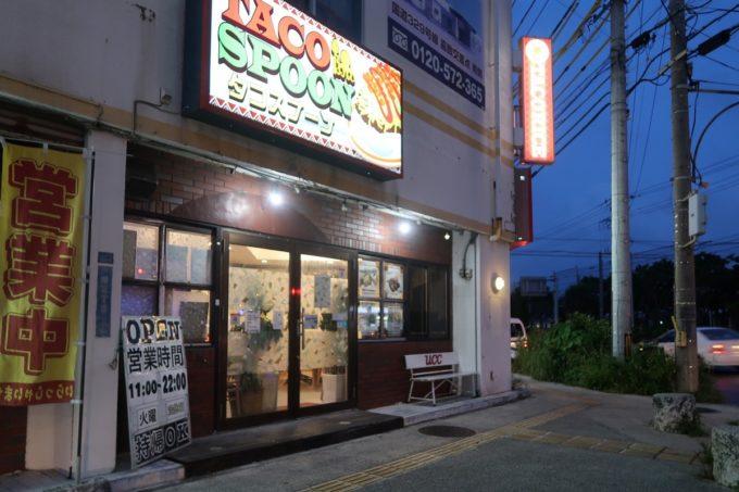 那覇市曙「タコスプーン(TACO SPOON)」の外観