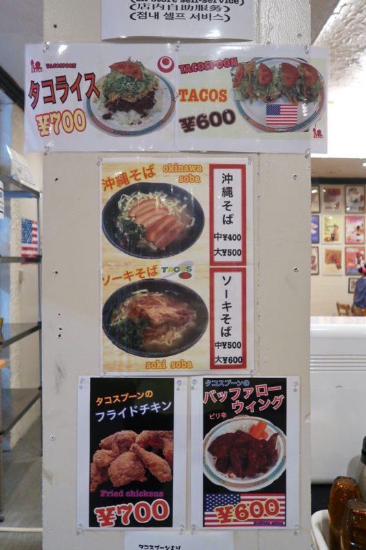 那覇市曙「タコスプーン(TACO SPOON)」沖縄そばなども食べられる