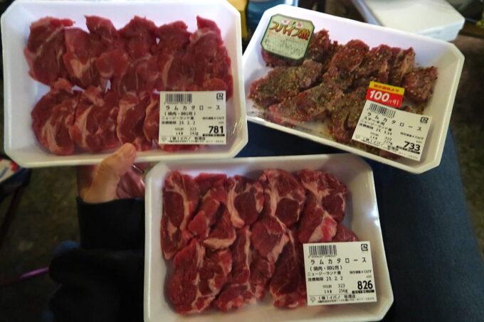 糸満「海ん道(うみんち)」に持ち込んだラム肉など