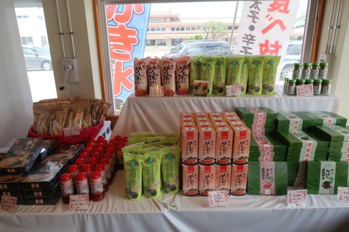 豊見城市「沖縄やまや」のお土産コーナー