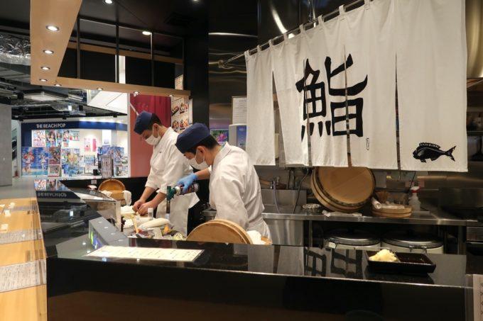 豊見城「鮨 びたろう」はイーアス沖縄豊崎1階フードコートにある立ち食い寿司。