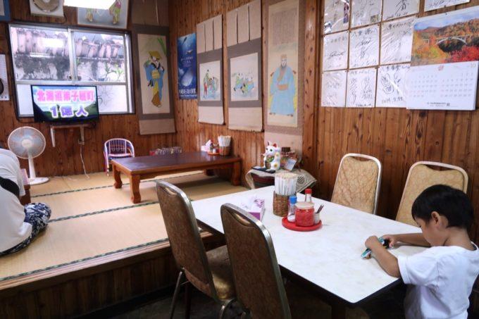 名護市城「八重食堂」の店内(小上がりとカウンター席)
