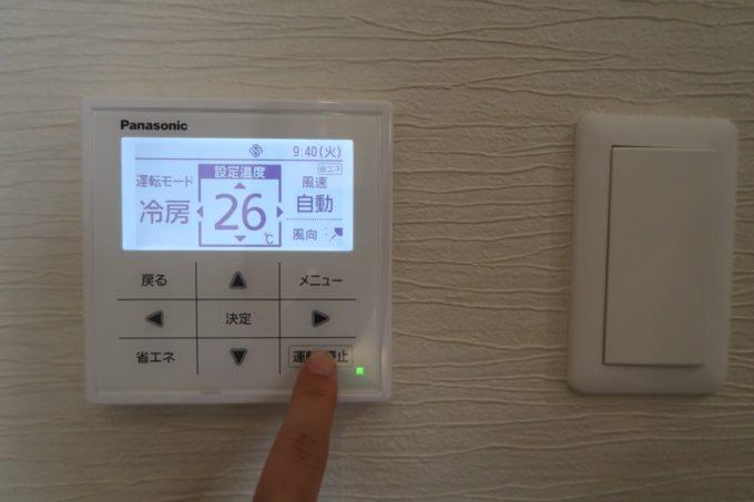 那覇市西町「ホテル・トリフィート那覇旭橋」客室の空調を調節する