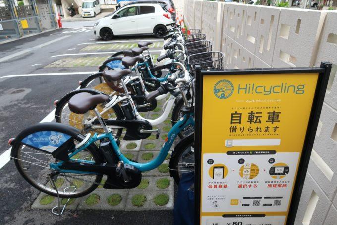 那覇市西町「ホテル・トリフィート那覇旭橋」サービスで利用できる自転車