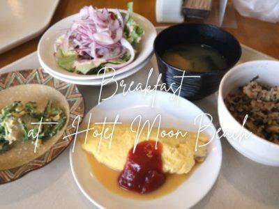 恩納村・ホテルムーンビーチ「コラーロ」で食べた朝食