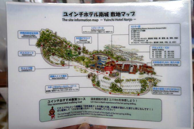 ユインチホテル南城のマップ(2020年10月時点)