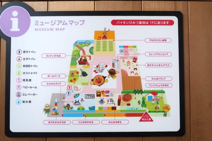 「仙台アンパンマンこどもミュージアム」の案内マップ